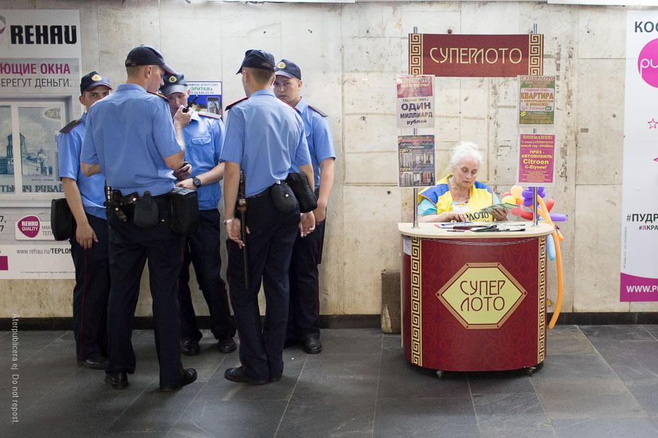 Lottförsäljare och poliser