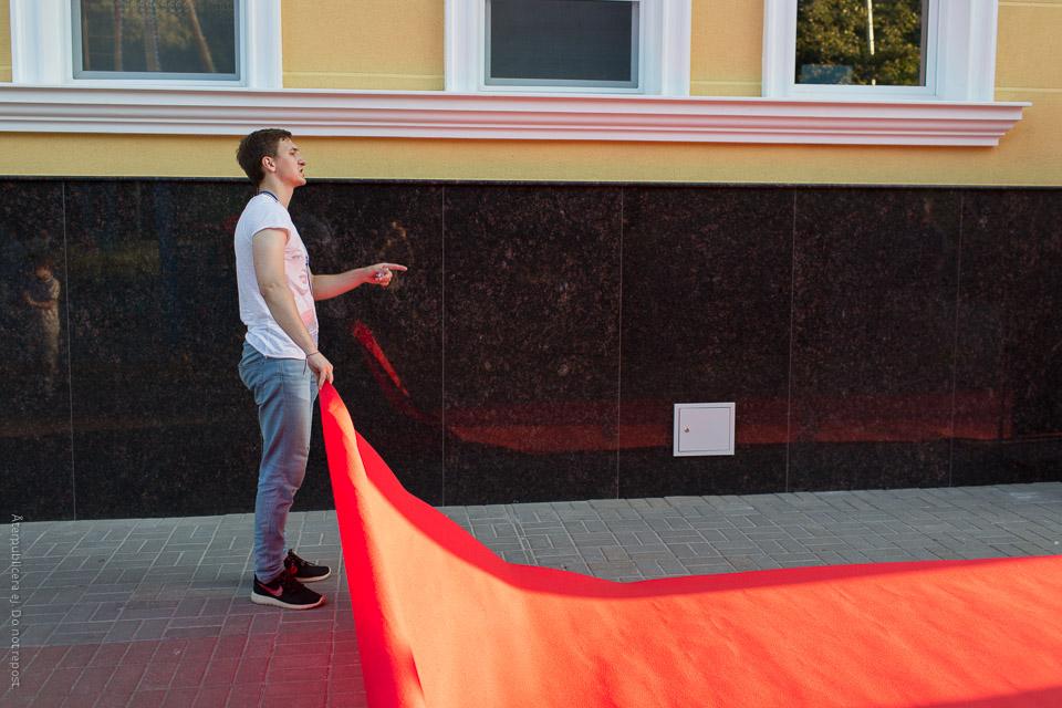 Röd matta