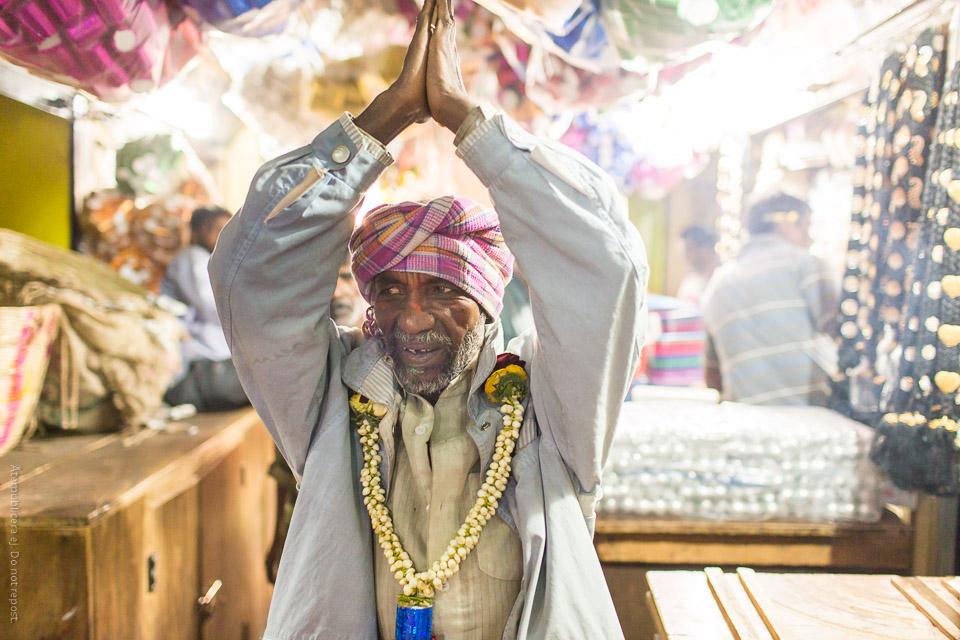 Ceremoni på marknad