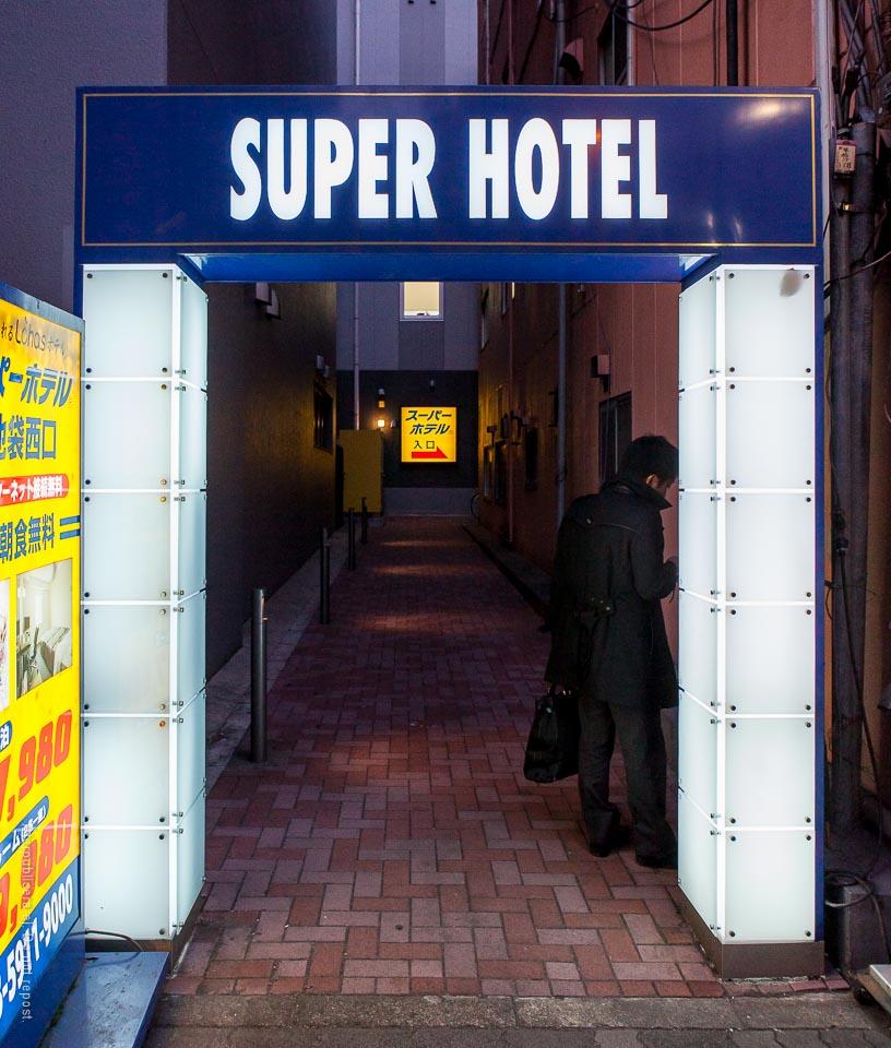 Superhotell