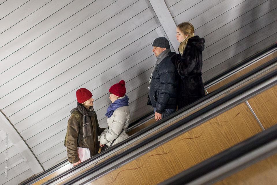Par i rulltrappa V och VI