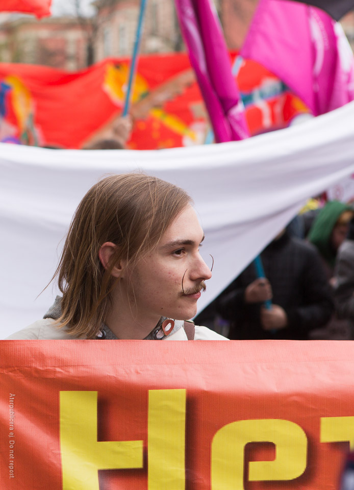 Mustachprydd demonstrant