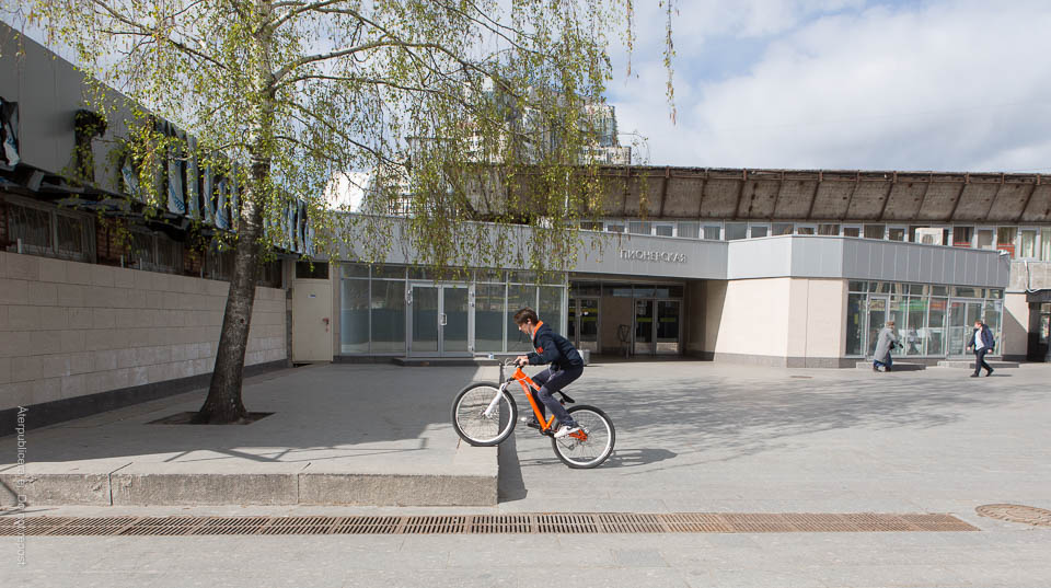 Cyklist på kant