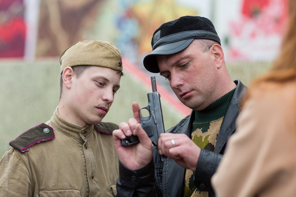 Män med pistol