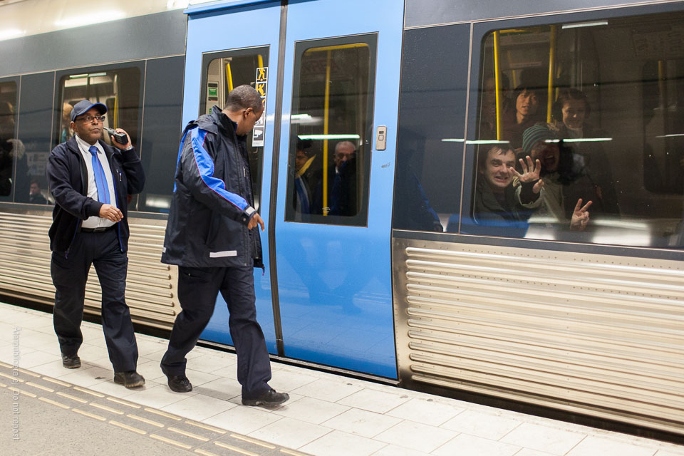 Fel på tåget