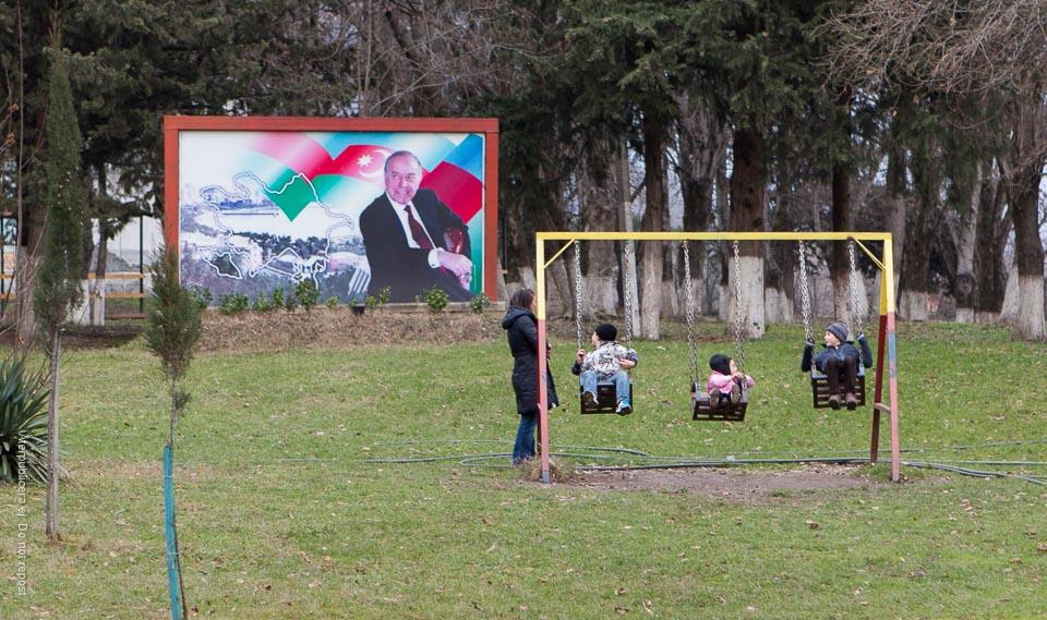 Gungställning och presidentporträtt