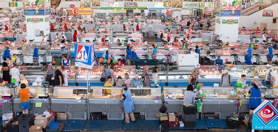 Kylvarumarknad