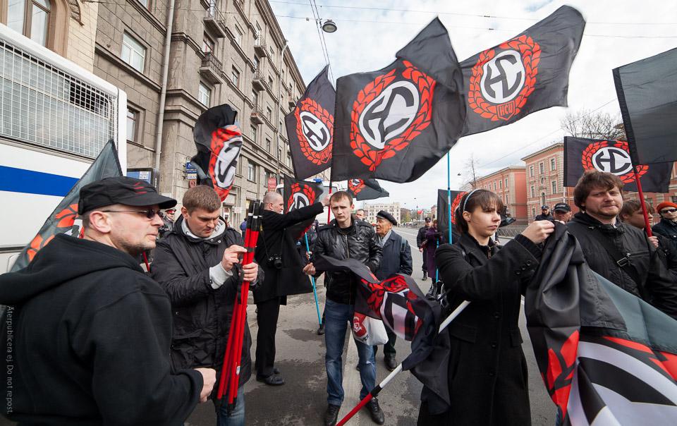 Nazistisk demonstration