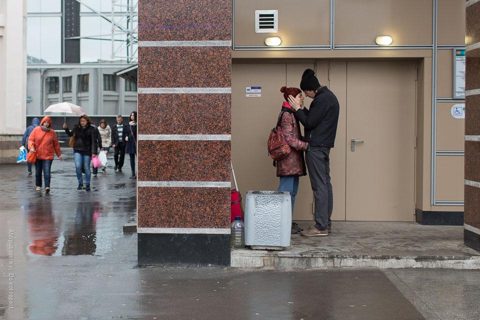 Par vid tunnelbanestation