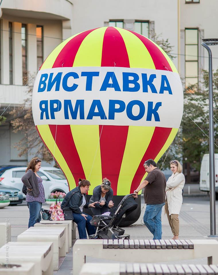 Ballong och barnvagn