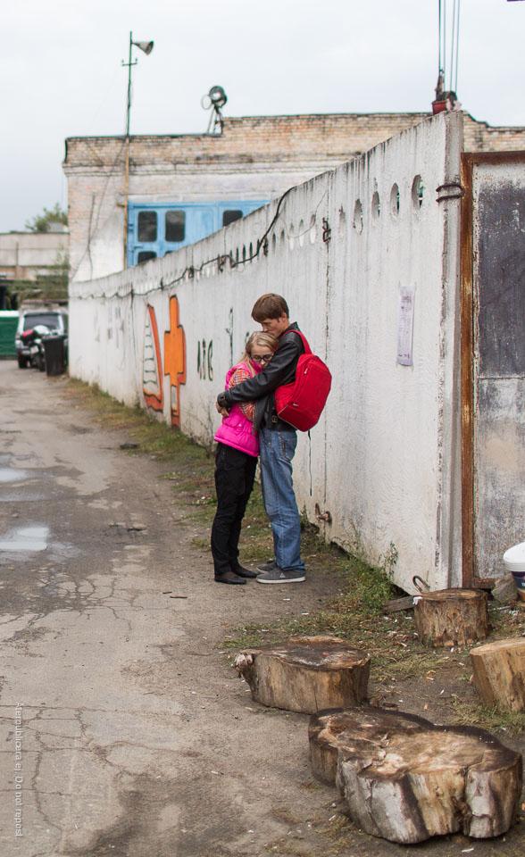 Par vid mur II