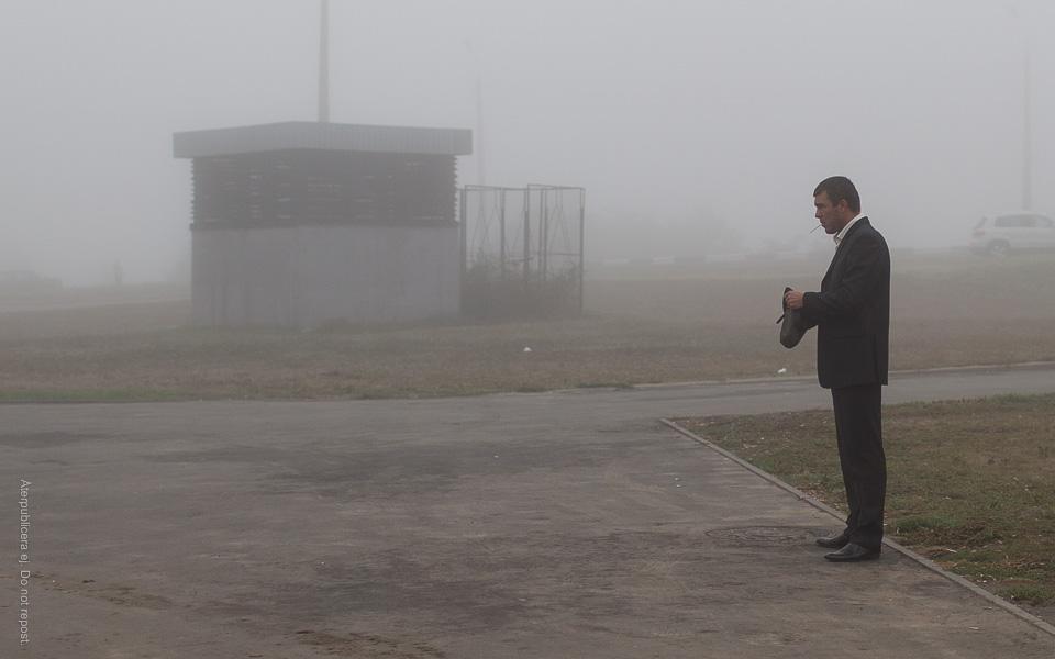 Man i dimma